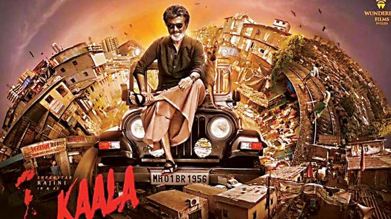At first, Vinod thought it was a trailer of Kaala and was still waiting for the Jurassic Park movie to start, but all that he could watch was 'Kaala'.