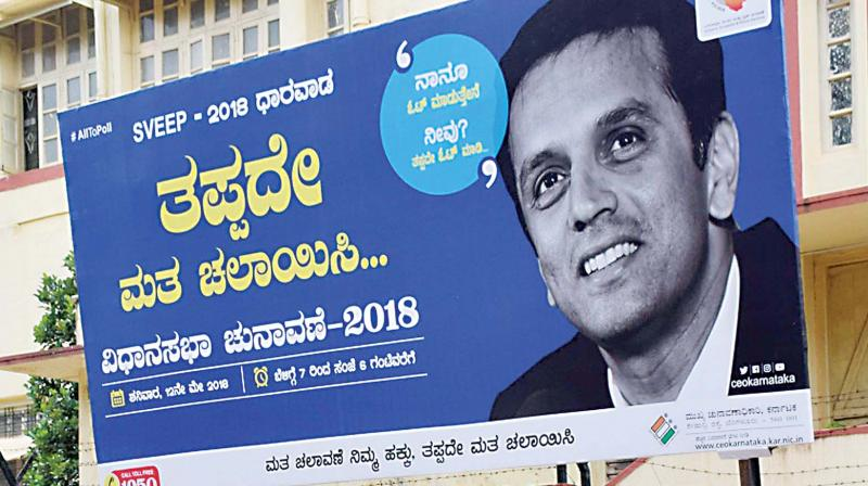 The EC poster of Rahul Dravid, urging people to vote, during 2018 Assembly elections