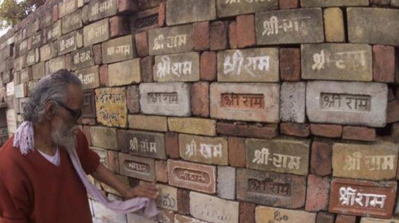The bricks brought over from all over India for constructing the Ram temple (Photo: PTI/File)