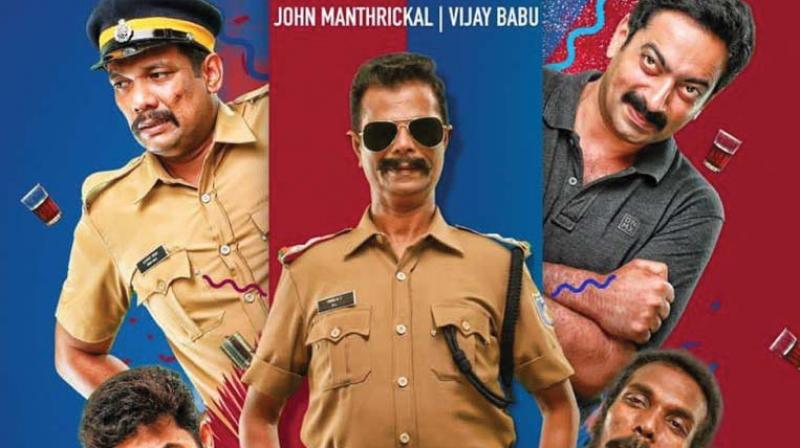 When it comes to the depiction of police officers, the movie follows the recent trend in Malayalam where police officers are shown as ordinary people with flaws.