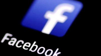 Facebook Inc is resisting the state's suggestion on grounds that sharing of 12-digit Aadhaar number, the Biometric Unique Identity, would violate privacy policy of users. (Photo: ANI)