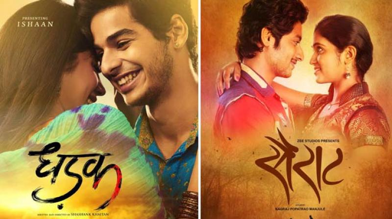 Image result for FILM DHADAK