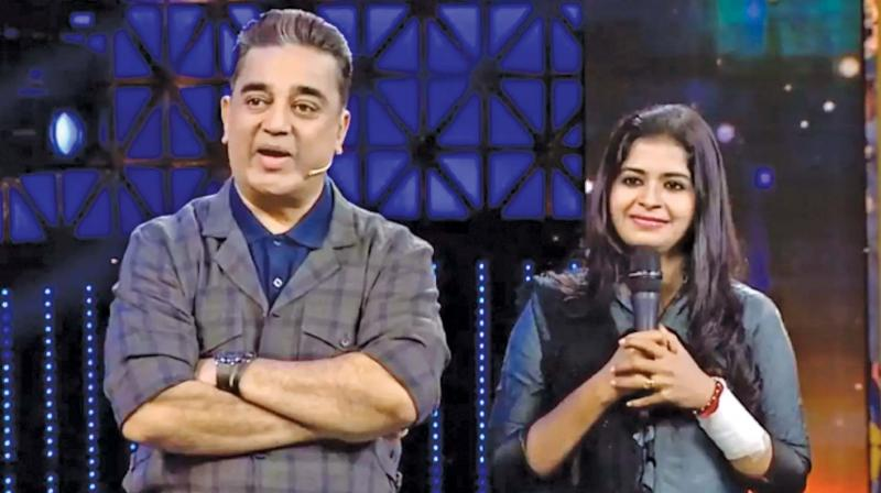 Madhumitha with Kamal in BB3