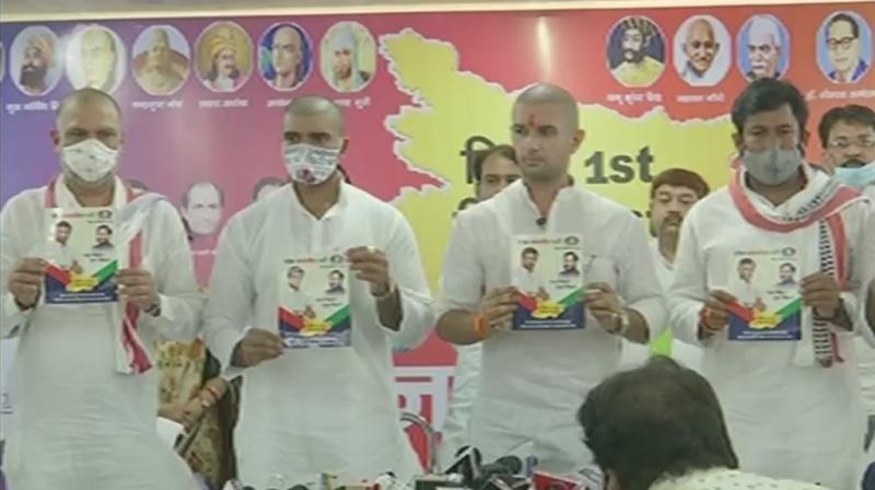LJP takes a cue from BJP, promises grand Sita Mandir in Bihar