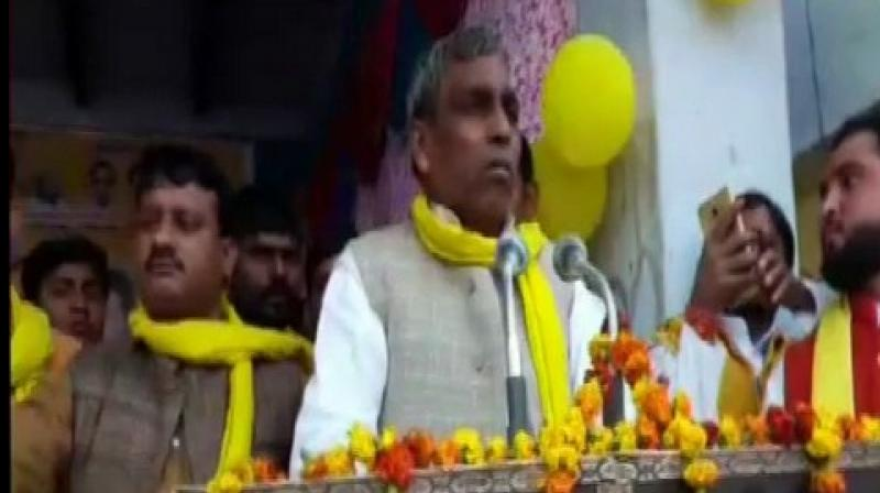 UP Minister O P Rajhbhar (Photo: ANI)