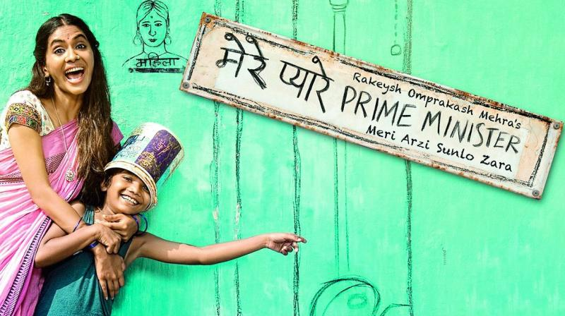 It is a hot summer but Milan Talkies and Mere Pyare Prime Minister, the two notable Hindi films released this week, are not alone at the turnstiles with a total of 50 releases in the country.