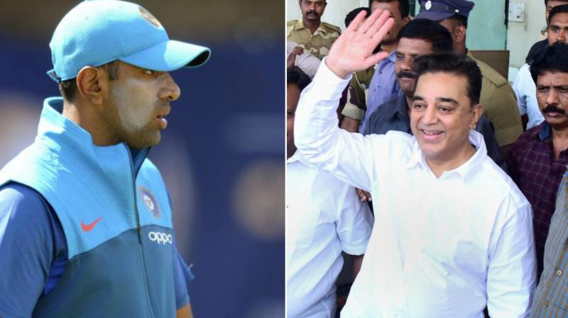Ravichandran Ashwin took to Twitter and shared his thoughts on superstar Kamal Haasan launching political party. (Photo: AP / PTI)