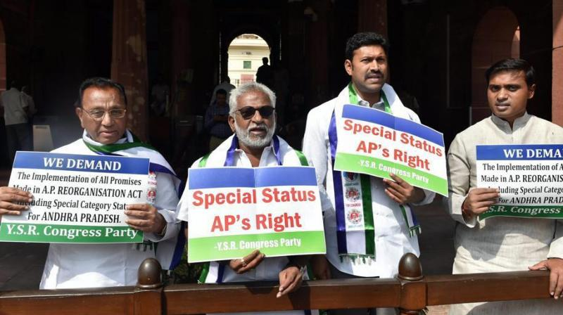 AP special status row: YSR Cong MPs to quit after budget session