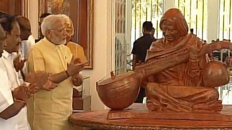 Tamil Nadu: Prime Minister Narendra Modi inaugurates Dr APJ Abdul Kalam memorial at Pei Karumbu in Rameswaram. (Photo: ANI | Twitter)