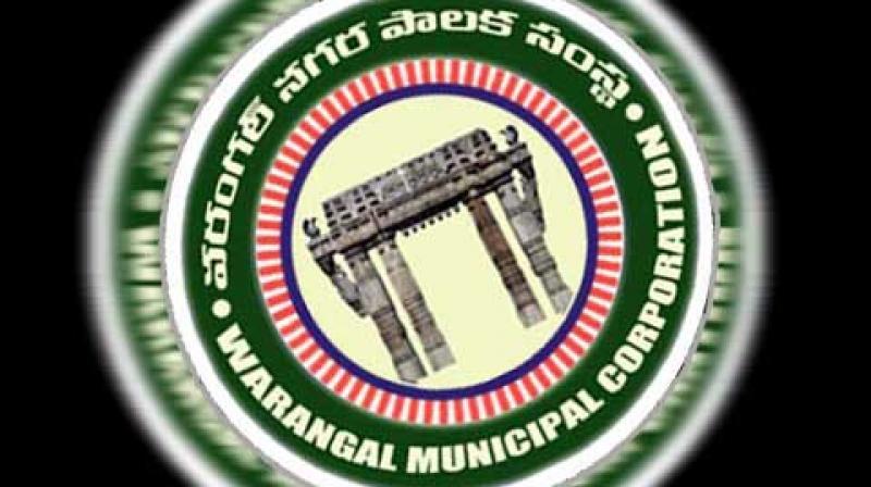 Greater Warangal Municipal Corporation logo