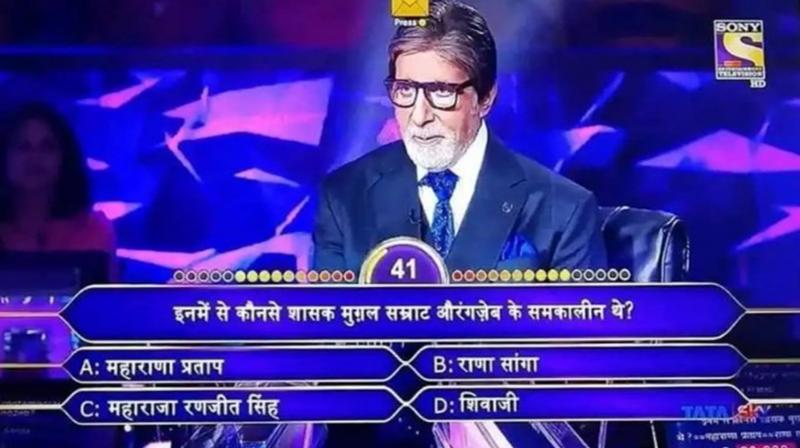 Netizens want to boycott KBC, Amitabh Bachchan trolled over Shivaji Maharaj question