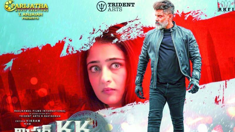 Film Mr K K