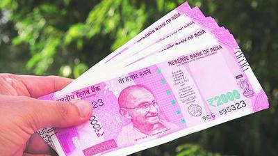 At the interbank foreign exchange the rupee opened at 70.83, then gained further ground and touched a high of 70.74.