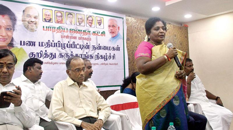 Why Naidu meeting all leaders who are already opposed to PM Narendra Modi: Dr. Tamilisai