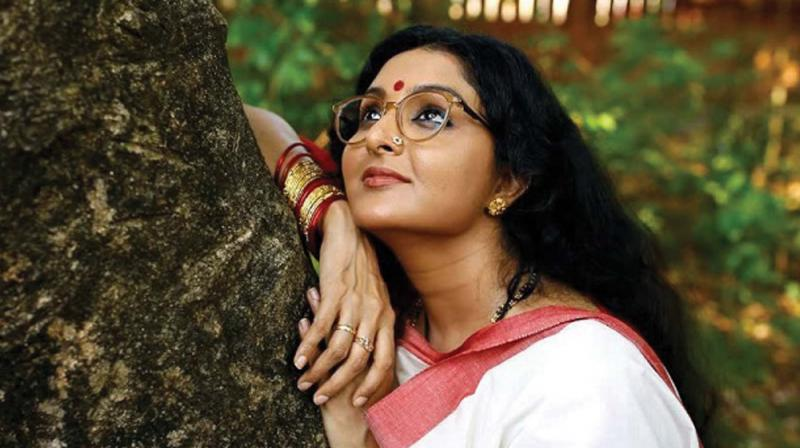 A still from the movie Aami