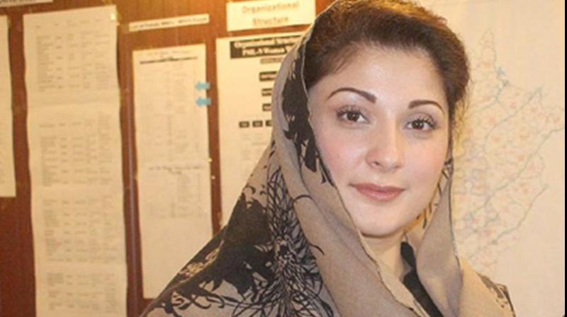 Maryam Nawaz Sharif. (Photo: AP)