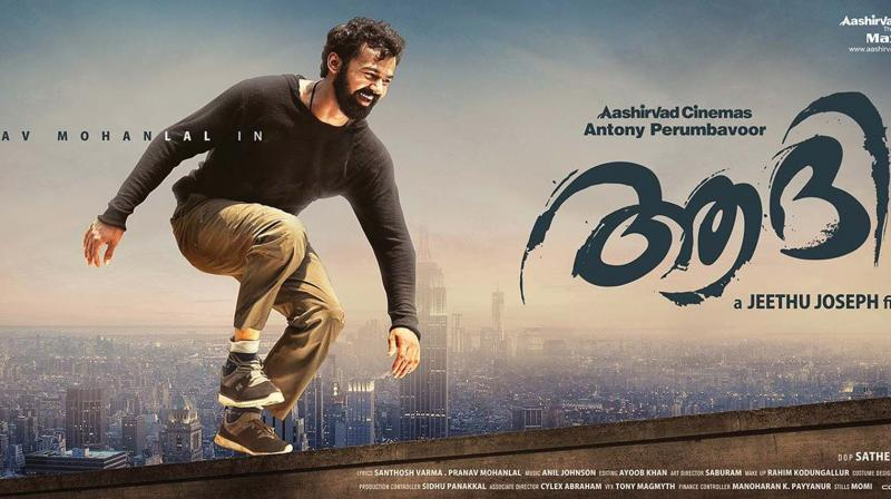 aadhi 2018 malayalam full movie download hd 720p free