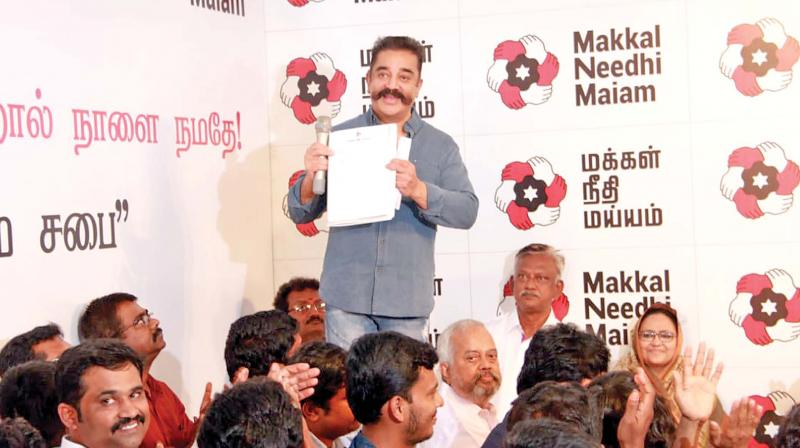 Kamal Haasan's party to contest in local body elections
