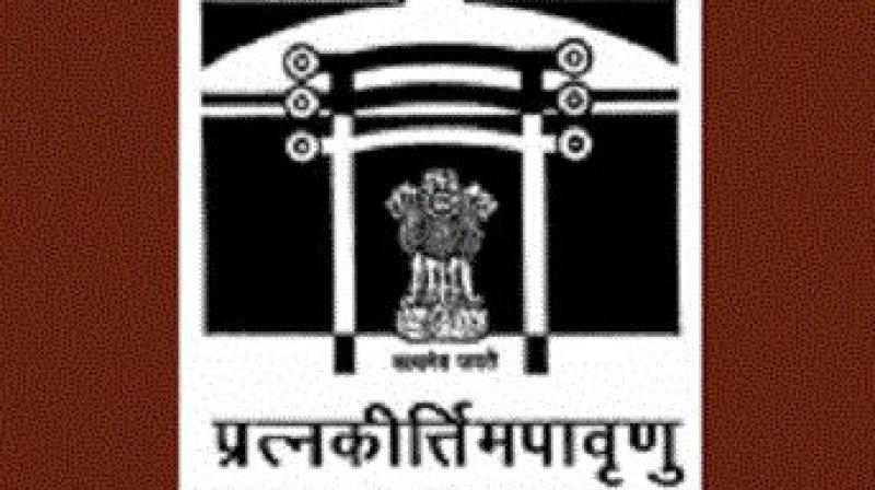 Archaeological Survey of India logo