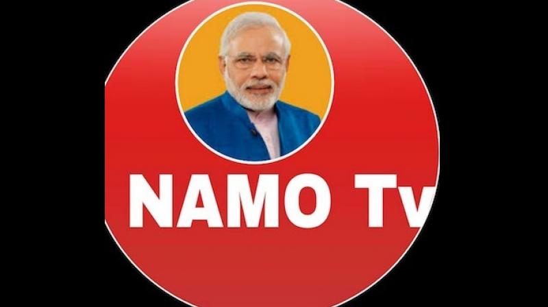 The Election Commission order banning the screening of the biopic on Prime Minister Narendra Modi also applies to NaMo TV.  (Image: File)