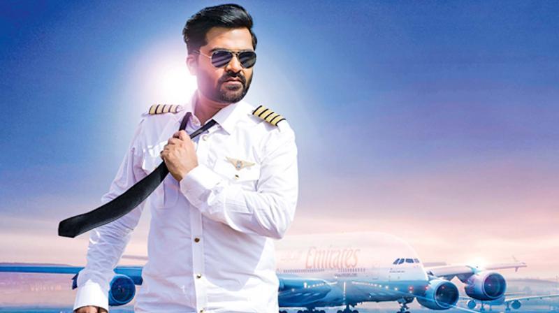 STR essays a pilot named 'Jameel' in Maha