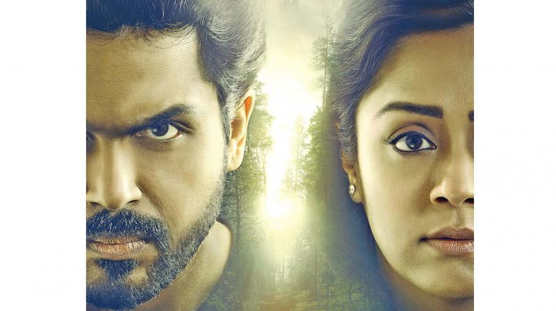 Suriya unveiled the first look and title of the film on his social media handle, garnering attention.