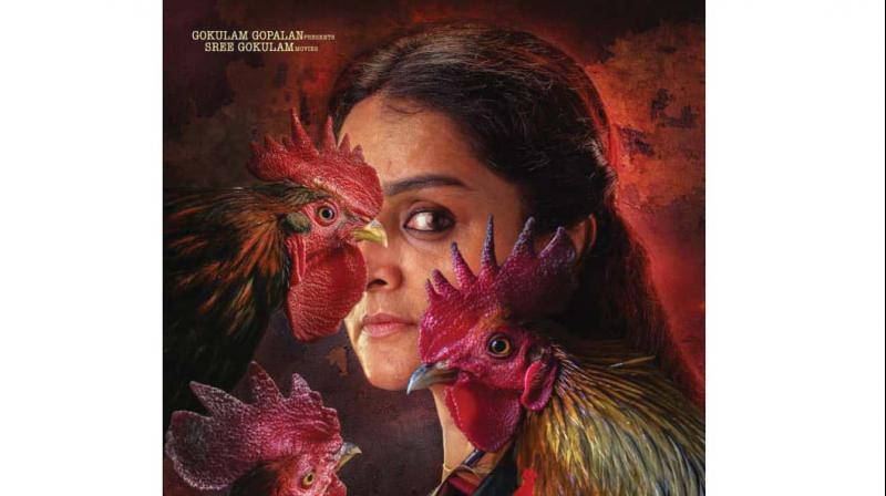 Prathi Poovan Kozhi poster