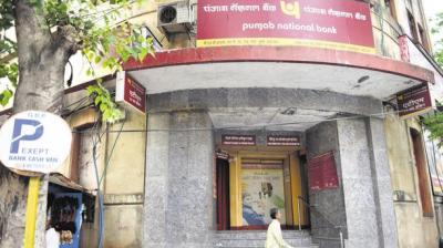 The company could not be reached for comment on the PNB statement. (Photo: File | PTI)