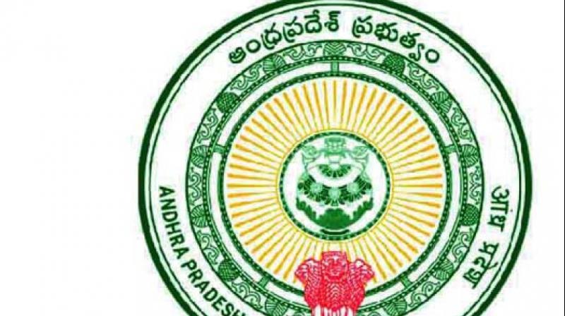 Andhra Pradesh government logo