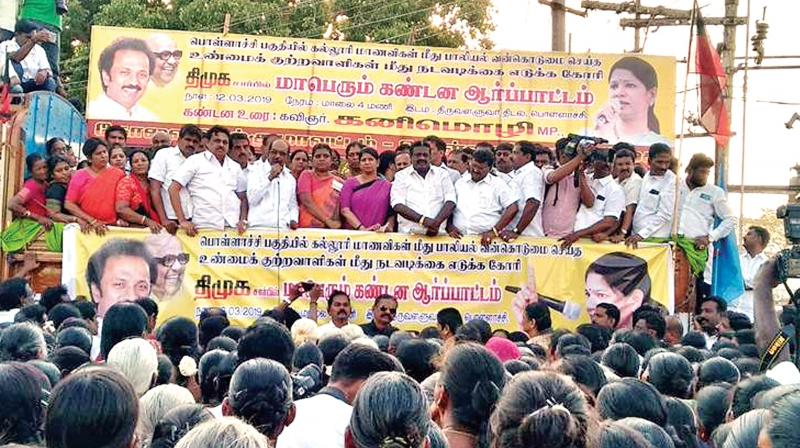 Leaders from DMK and other political parties staged a protest in Pollachi in Coimbatore district demanding action against the culprits. (Source: Twitter/DMK)