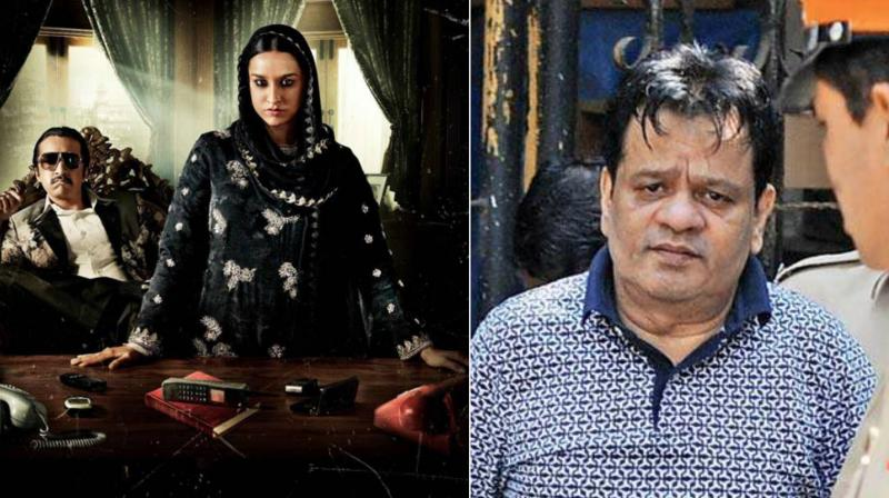 (L) A still from 'Haseena Parkar'. (R) Iqbal Kaskar was arrested by Thane Police on Monday.