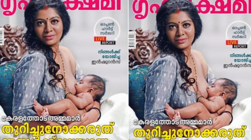 Kerala HIgh Court also said, 'as the beauty lies in the beholder's eye, so does obscenity, perhaps.' (Photo: Facebook Screengrab | Grihalakshmi Magazine)
