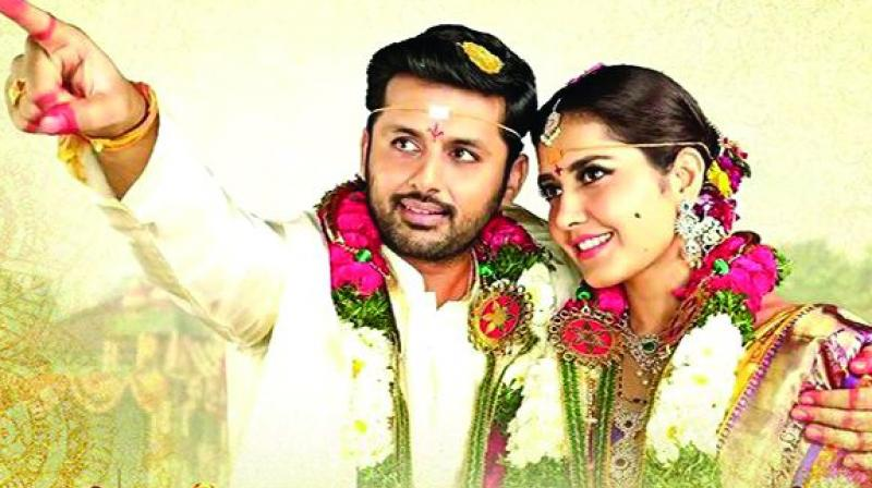 Srinivasa Kalyanam Movie Review It S A Documentary On Wedding