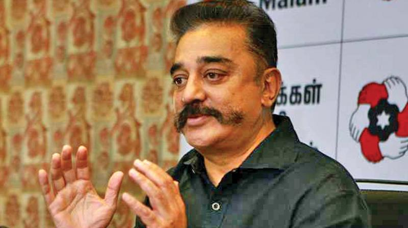 Kamal Haasan told his supporters that his party's approach to politics was 'devoid' of nepotism and 'unnecessary individual praise that is generally associated with politics'. (Photo: File)