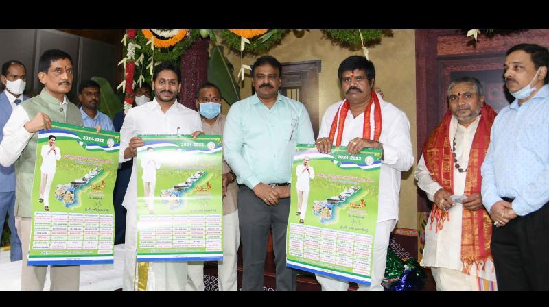 CM Jagan releases welfare calendar for 2021-22 thumbnail