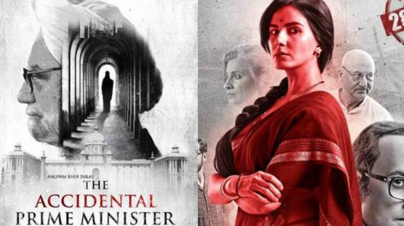 Indu Sarkar full movie download in hd mp4