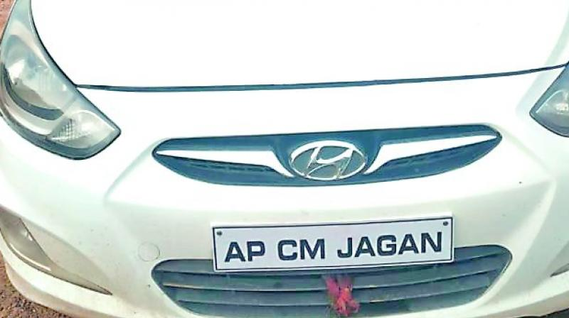 Rakesh hails from Pitapuram of AP and lives in Kukatpally, and the car belongs to his uncle Yesy Reddy.