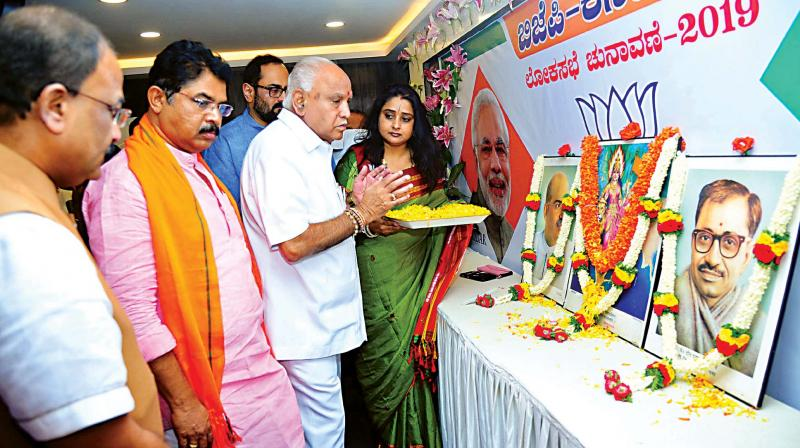 State BJP president B.S. Yeddyurappa inaugurates party's media centre for LS elections in Bengaluru on Friday 	(Photo:DC)