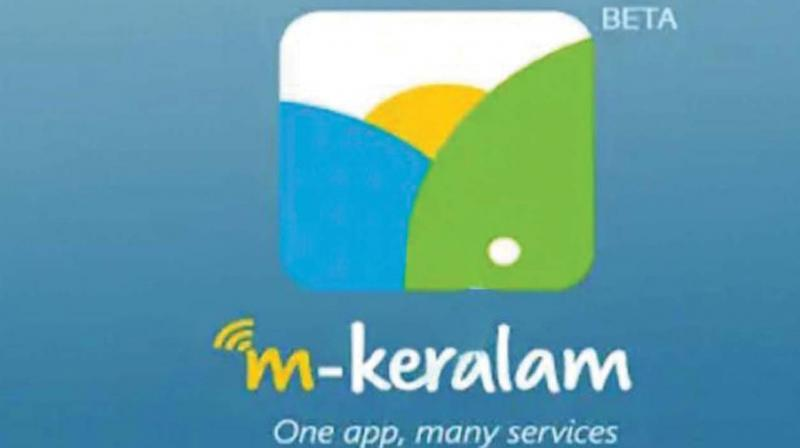 The Kerala State IT Mission (KSITM) maintains the app.