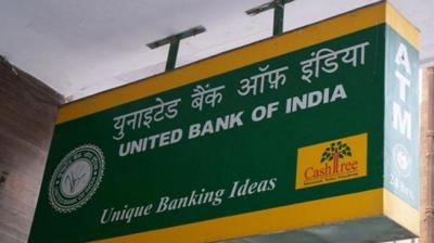In the April-June period, too,  United Bank of India achieved a net profit of Rs 105 crore.