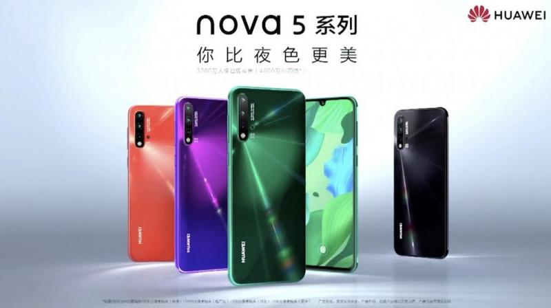 The Nova 5 series will also feature a quad rear camera setup, offering a 48MP main camera, 16MP ultra-wide shooter, 2MP depth sensor, and 2MP macro camera.