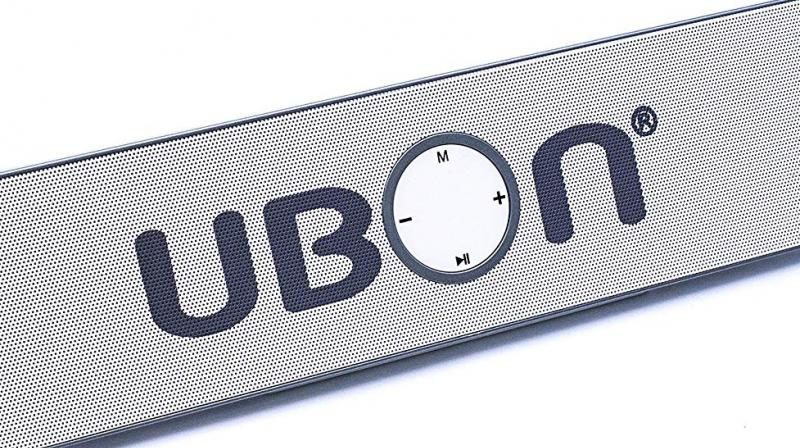UBON was launched in the year 2004.