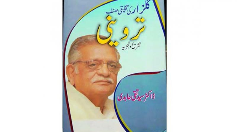 Top Five Chronicle Meaning In Urdu - Circus