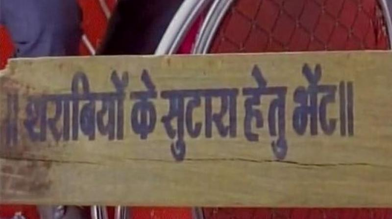 The gifted mogri even bears the caption 'gift for beating drunkards, police will not intervene'. (Photo: ANI Twitter)