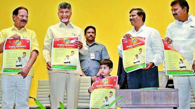 Chandrababu Naidu said AP can not compete with Bengaluru, Chennai and Hyderabad