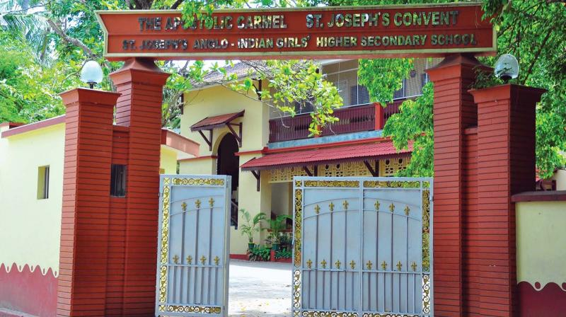 St Joseph's Girl's Higher Secondary School