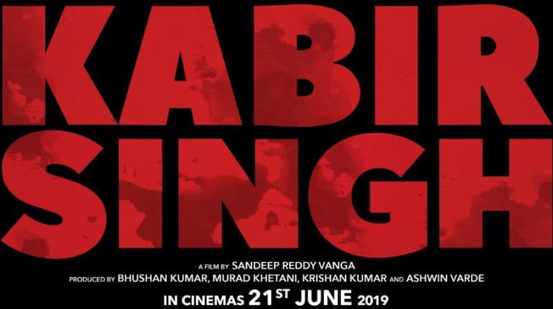 Shahid Kapoor's Kabir Singh Is Basically Bollywood's Arjun Reddy