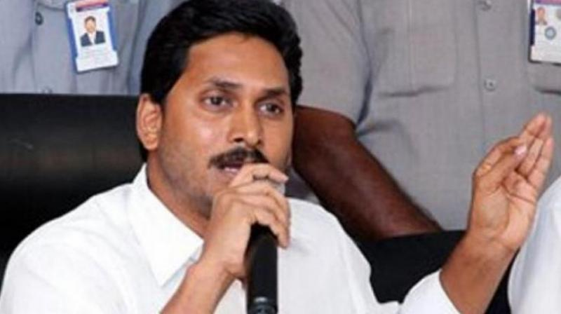 In that wake, the present YSRCP government has cancelled the past government's scheme today. (Photo: File)