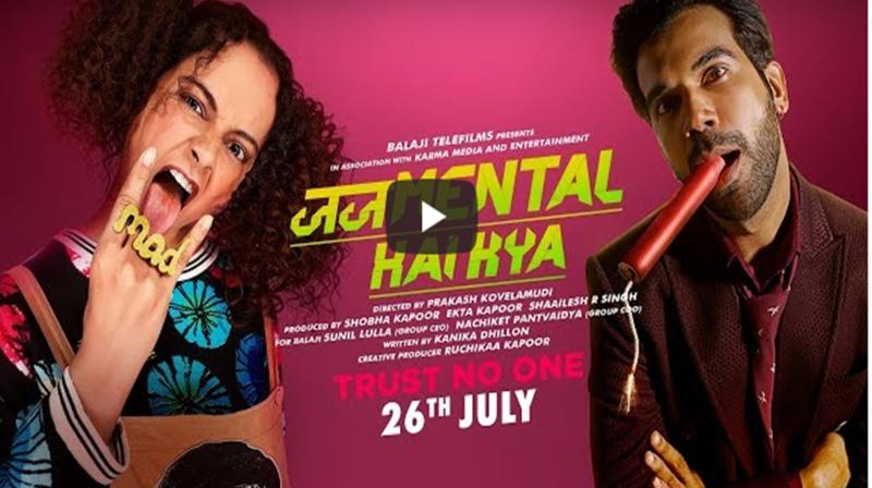 Judgementall Hai Kya trailer. (Photo: YouTube)