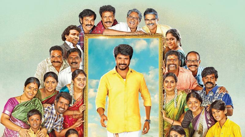NVP directed by Pandiraj has an ensemble cast including Anu Emmanuel, Aishwarya Rajesh, RK Suresh, Natarajan Subramaniam, Soori, Yogi Babu, Sheela Rajkumar, Vela Ramamoorthy, Naren and many others.
